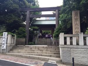 545ABCnail_Shinjuku