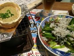 719ABCnail_Shinjuku