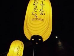 727ABCnail_Shinjuku