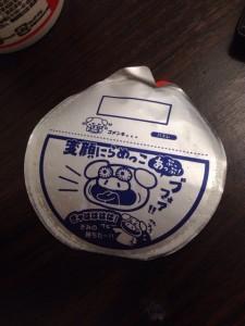 731ABCnail_Shinjuku