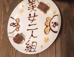 799ABCnail_Shinjuku