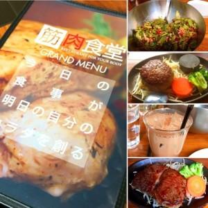 965ABCnail_Shinjuku