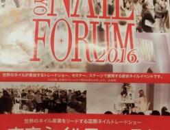 イベント | 東京ネイルフォーラム | 高品質で安いネイルサロンABCネイル 池袋店