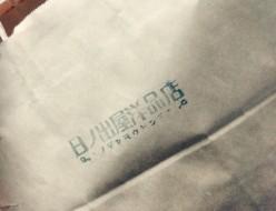 お出かけ | 古着ショッピング | 高品質で安いネイルサロンABCネイル 池袋店