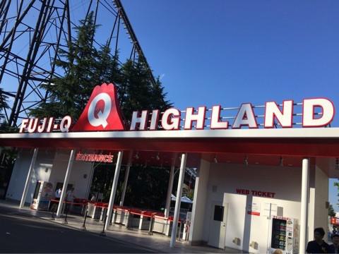 お出かけ | 富士急ハイランド | 高品質で安いネイルサロンABCネイル 池袋店
