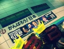 お出かけ | ライブ BIGBANG | 高品質で安いネイルサロンABCネイル 池袋店
