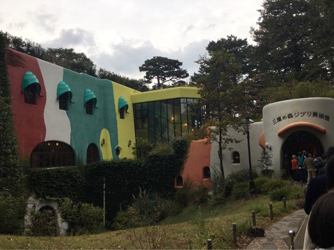 お出かけ | ジブリ美術館 | 高品質で安いネイルサロンABCネイル 池袋店