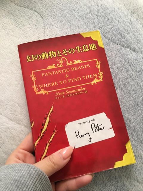 本 | 「幻の動物とその生息地」 | 高品質で安いネイルサロンABCネイル 銀座店