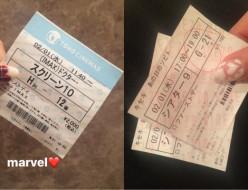 お出かけ | 映画館 | 高品質で安いネイルサロンABCネイル 池袋店