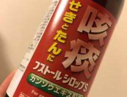 お薬 | 高品質で安いネイルサロンABCネイル 銀座店