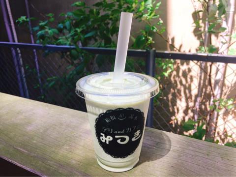 おでかけ |箱根 | 高品質で安いネイルサロンABCネイル 銀座店