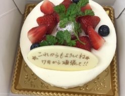グルメ | ケーキ | 高品質で安いネイルサロンABCネイル 池袋店