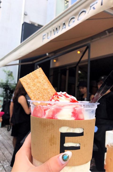グルメ | かき氷 | 高品質で安いネイルサロンABCネイル 新宿店