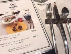 グルメ | スイーツ | 高品質で安いネイルサロンABCネイル 銀座店