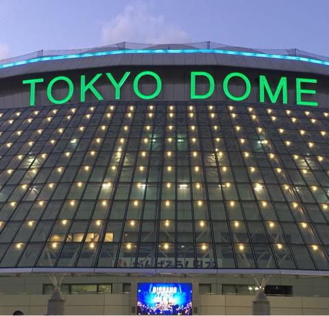 おでかけ | 東京ドーム | 高品質で安いネイルサロンABCネイル 銀座店